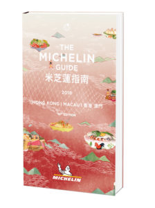Michelin Guide Hong Kong Macau 2018