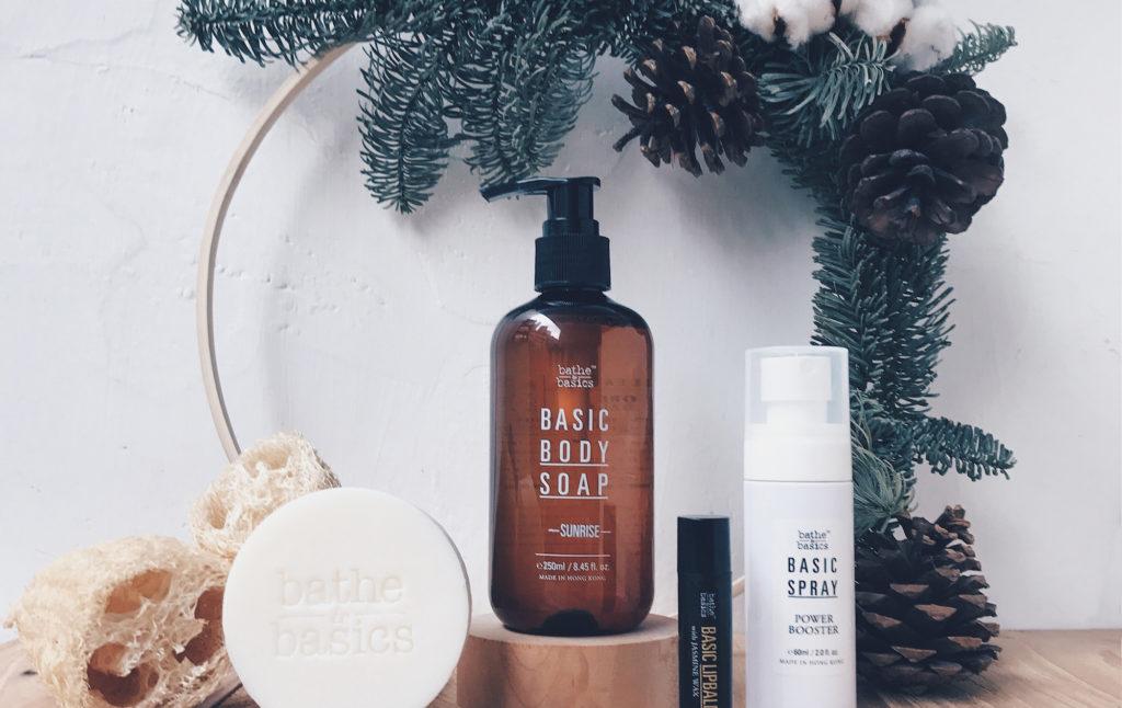 Bathe to Basics Christmas Gift Set