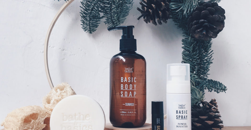 Bathe to Basics Christmas Gift Set