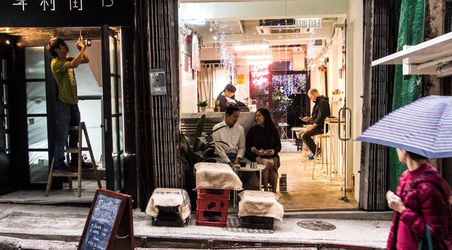 13Peel Coffee Bar by Joseph Lam