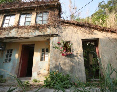 Ghost Town: Yim Tin Tsai