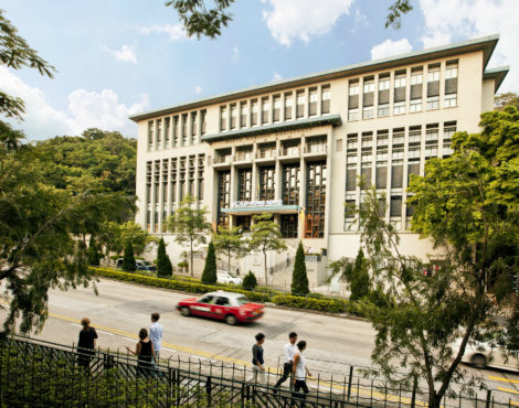 The history of SCAD Hong Kong's campus
