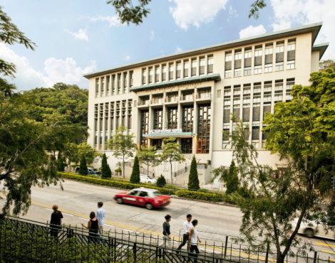 The history of SCAD Hong Kong's campus