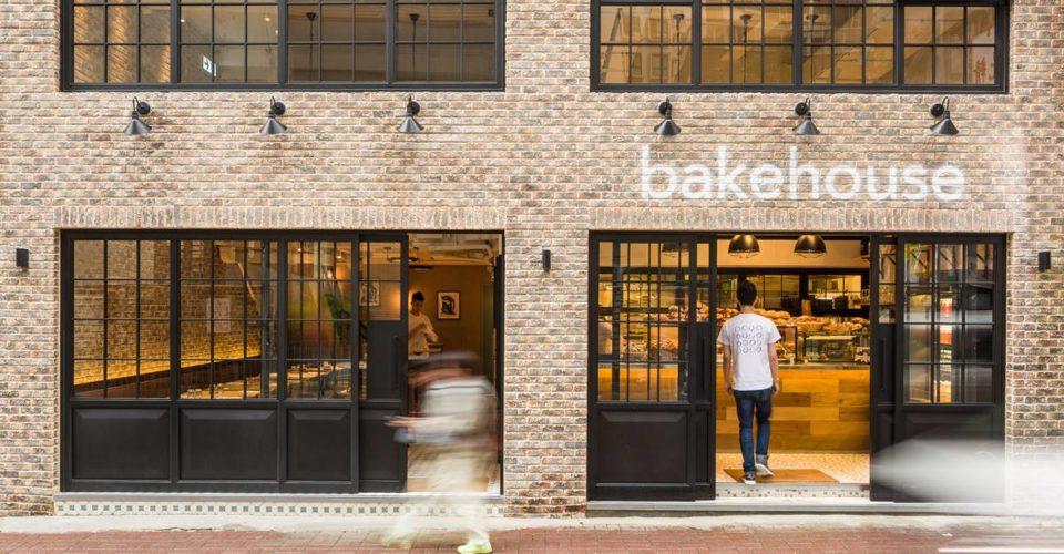 Bakehouse. Photo: FB