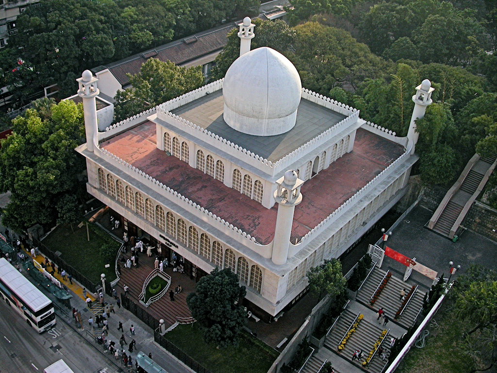 Kowloon Mosque