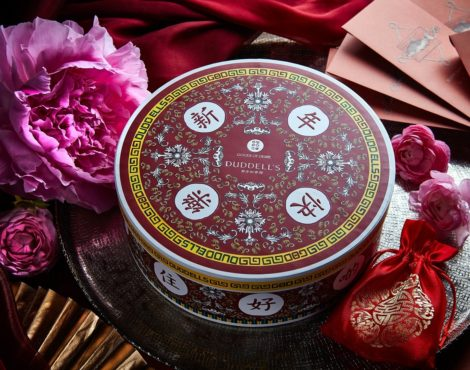 Limited edition Duddell's x G.O.D. Chinese New Year cakes Feb 2-12 2018