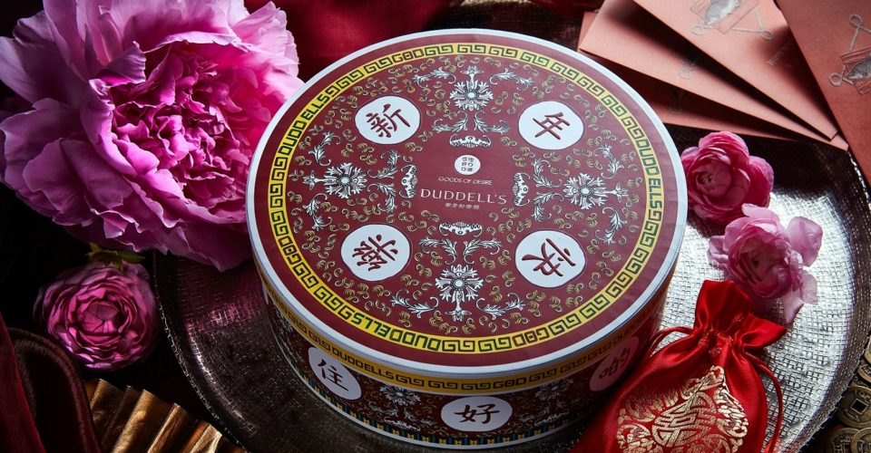 Duddells_Chinese-New-Year-Cakes