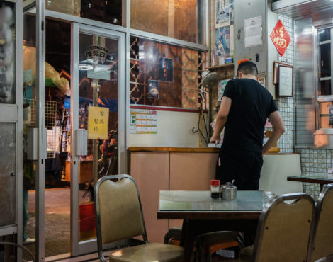 How the cha chaan teng came to be