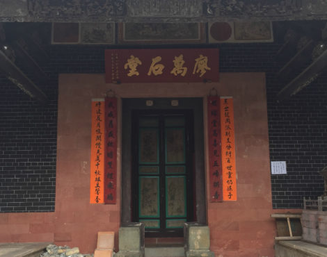Family Ties: Liu Man Shek Tong Ancestral Hall