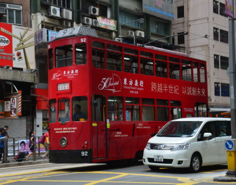 The evolution of the Hong Kong tram
