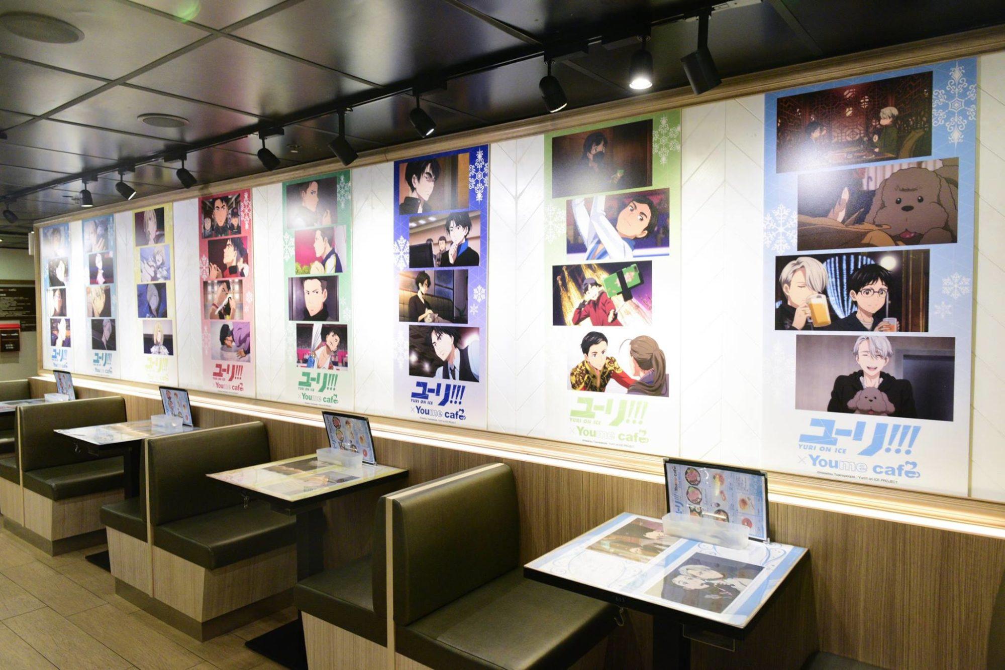Youme Cafe