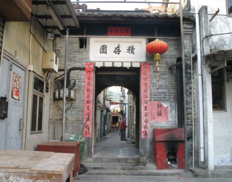 What are the walled villages of Hong Kong?