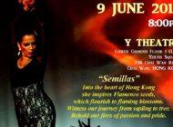 Flamenco Extravaganza: May 21-June 9, 2018