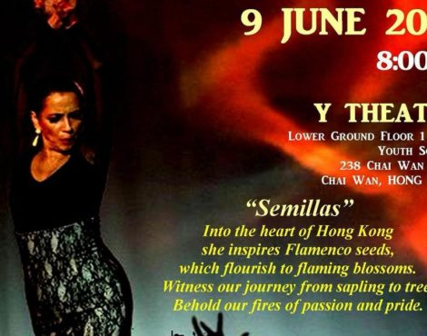 Flamenco Extravaganza: June 9, 2018