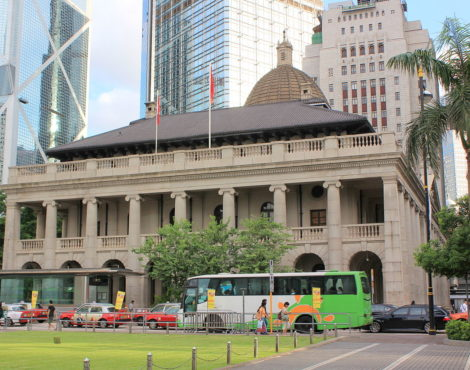 Court of Final Appeal: A Taste of Hong Kong's colonial history