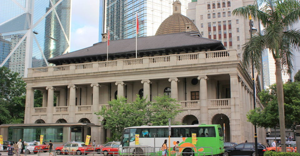1280px-Legislative_Council_Building_HK