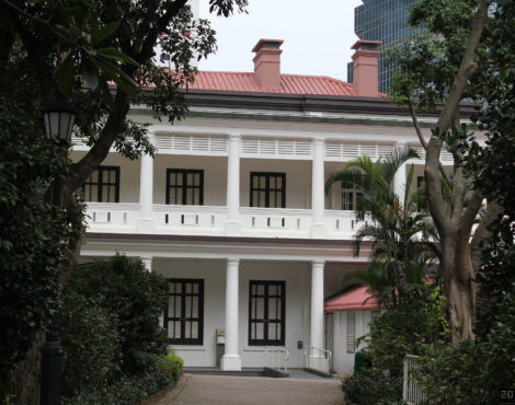 Flagstaff House Museum of Tea Ware: Hong Kong's oldest colonial building