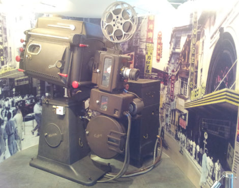 Love movies? Explore the Hong Kong Film Archive