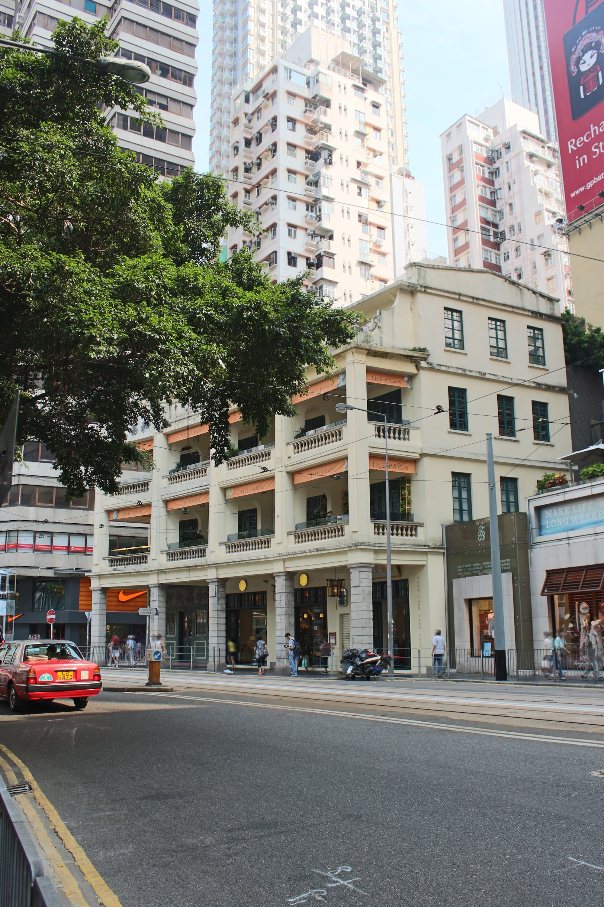 The Pawn, one of the most popular modern makeovers of historic buildings in Hong Kong.