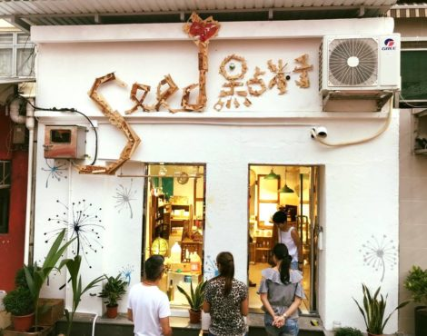 Spotlight: Enjoy Zero-Waste Shopping in Sai Kung at Seed