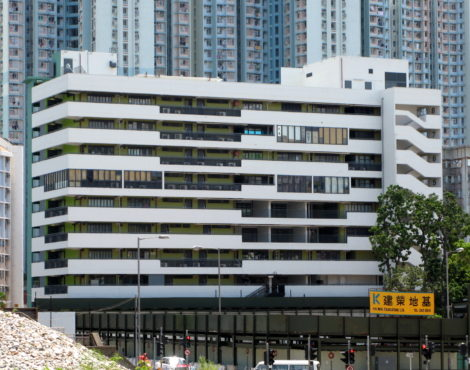 Hong Kong's JCCAC: From Factory Building to Art Center