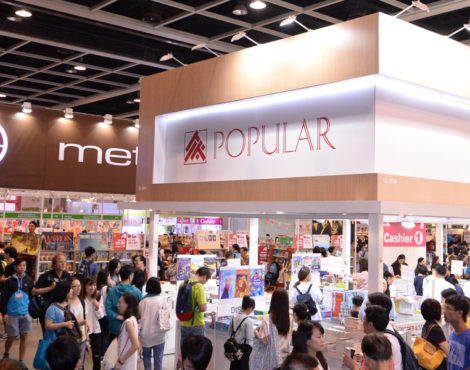 Hong Kong Book Fair 2018 July 18-24