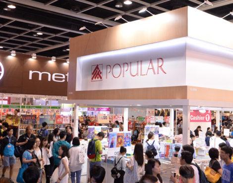 Hong Kong Book Fair 2018 July 18-24