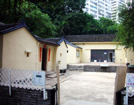 Law Uk Folk Museum: The Last Hakka House in Chai Wan