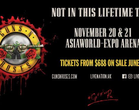 Guns n Roses Not In This Lifetime Tour: Nov 20-21, 2018