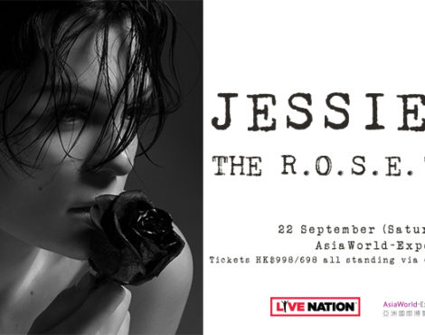 Jessie J The R.O.S.E Tour Hong Kong: Sept 22, 2018