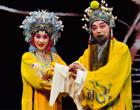 Take in Some Culture at the Chinese Opera Festival: June 14-Aug 12, 2018