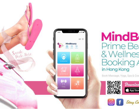 Win a $100 Voucher or Free Massage Through MindBeauty's August Giveaway!