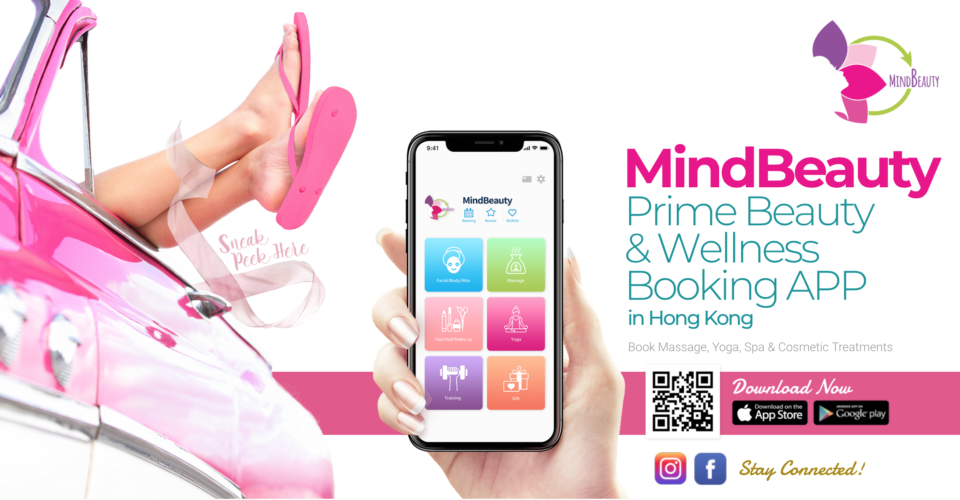 mindbeauty-web-banner07