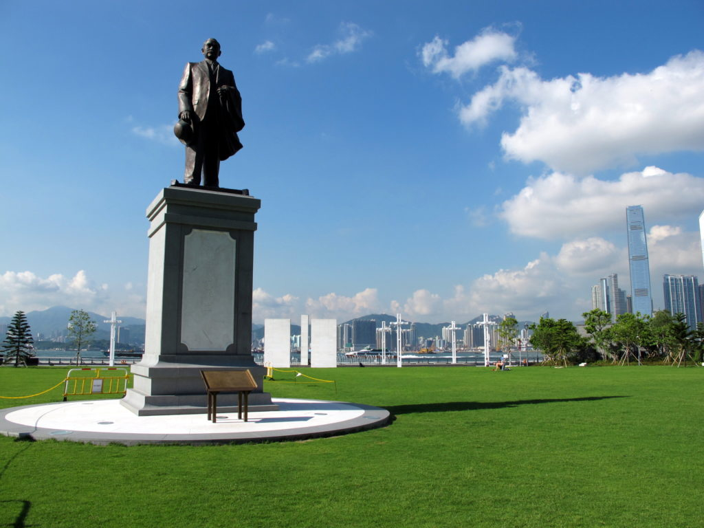 Dr Sun Yat Sen Park, one of the best picnic spots in Hong Kong.