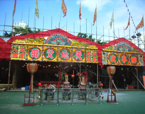 Enjoy Operas for the Ghosts during Yu Lan Festival