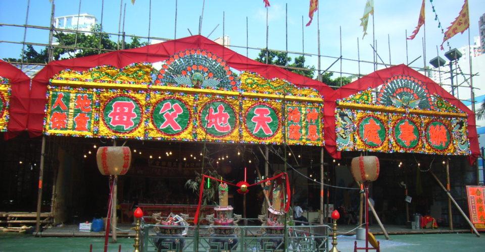 HK_CWB_Moreton_Terrace_摩頓台_112th_Yu_Lan_Festival_辦事處_office