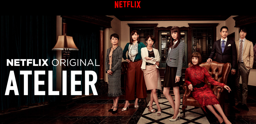 Popular Asian TV Shows You Can Watch on Netflix Now | The Loop HK