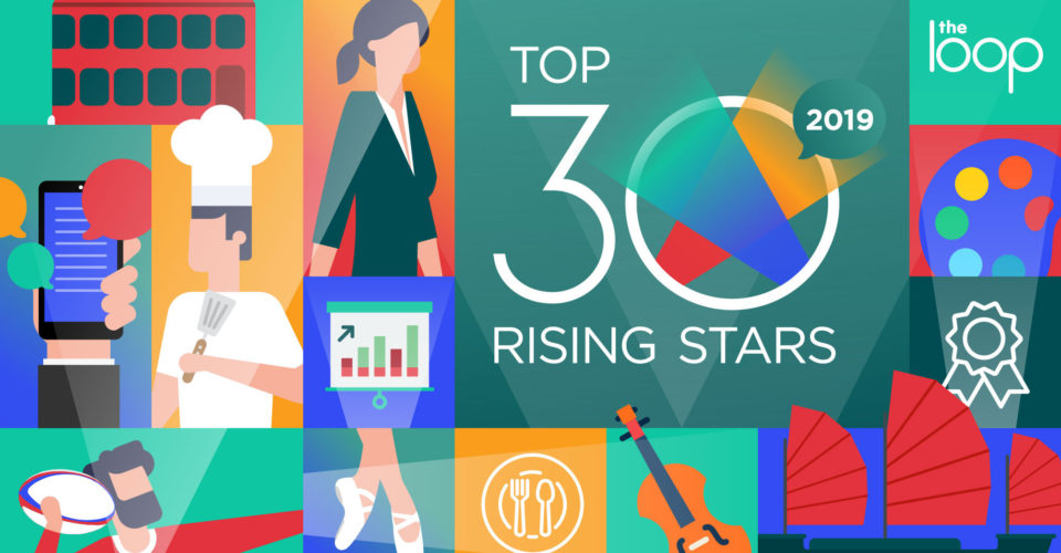 The Loop HK Top 30 Rising Stars