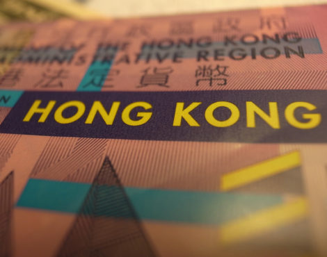 A Tale of Three Banks: The History of Hong Kong's Currency