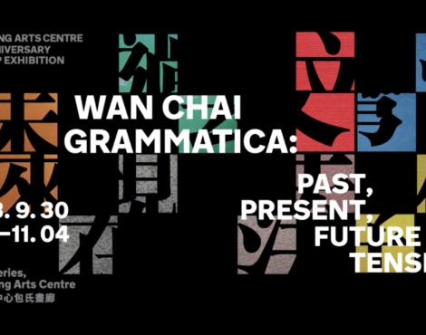 Wan Chai Grammatica: September 30-November 4