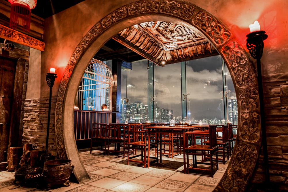 The Moon Gate Bar at Hutong.