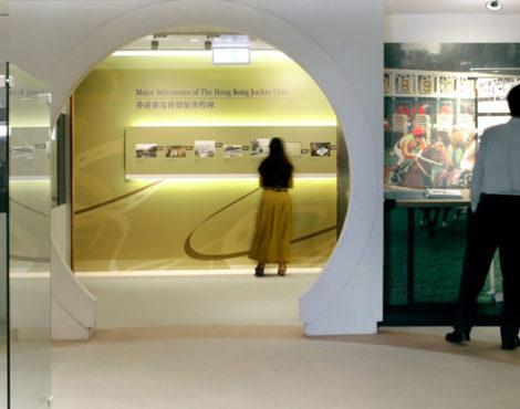 Giddy Up at the Hong Kong Racing Museum