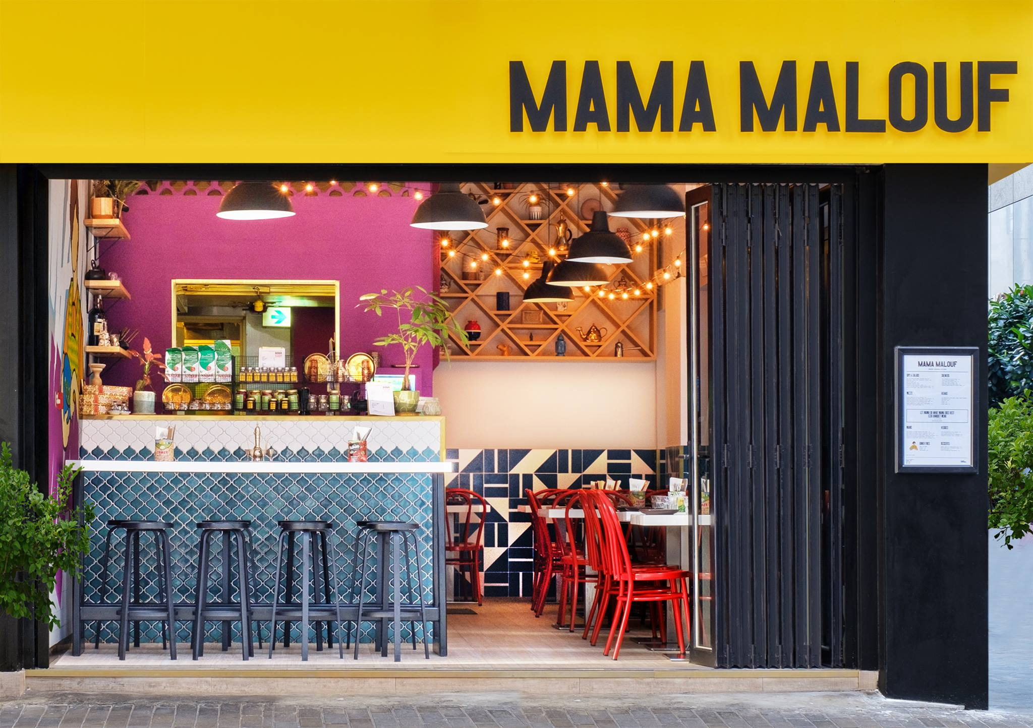 Mama Malouf, one of the best Middle Eastern restaurants in Hong Kong.