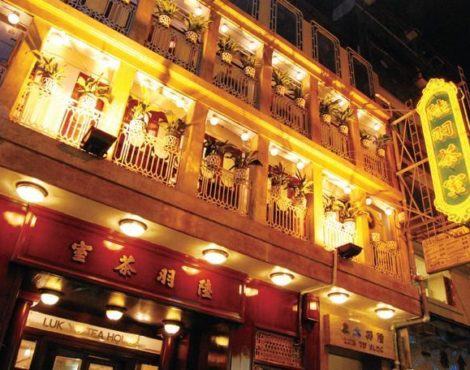 Hong Kong's Oldest Restaurants — and Why We Love Them