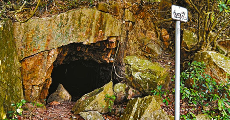 kamikaze caves