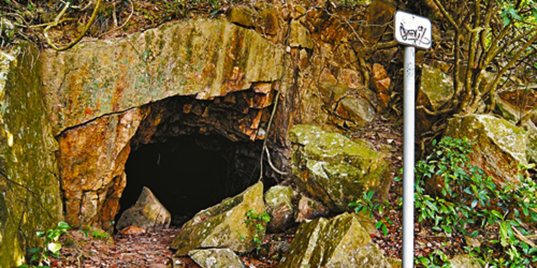 Kamikaze Caves Hong Kong's most unique historical sites
