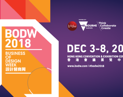 Business of Design Week 2018: December 3-8