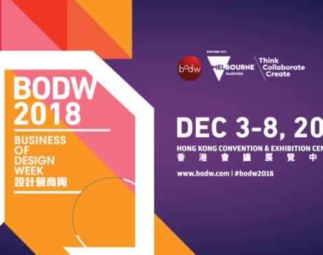 Business of Design Week 2018: December 3-8