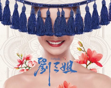 Drama and Dance Come Together in Liu Sanjie: November 30-December 2