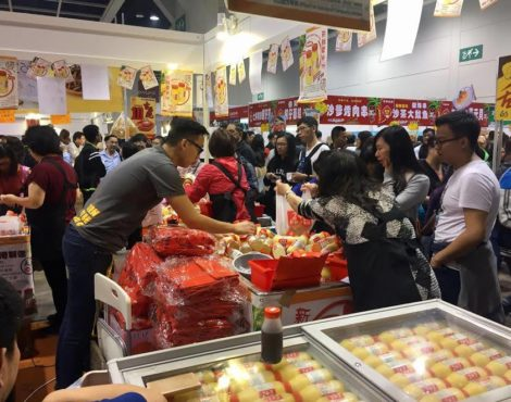 Eat Your Heart Out at the Hong Kong Food Festival 2018: December 22-26